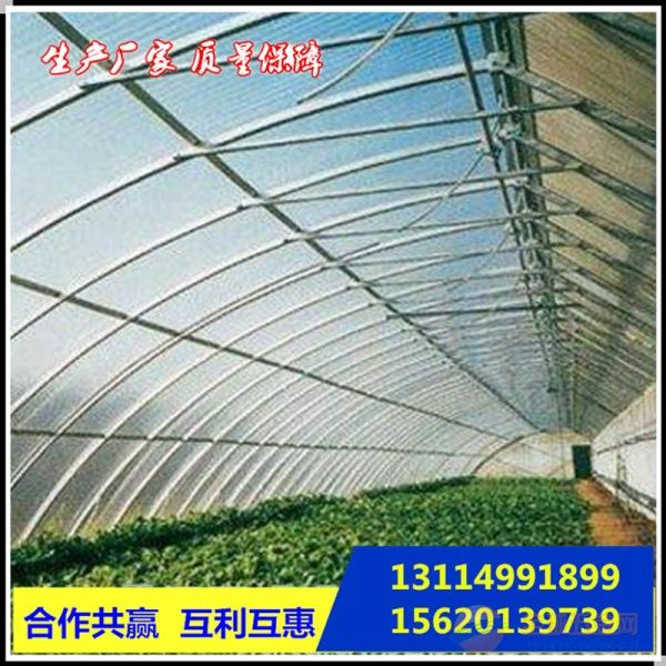 杭州大棚管制造多少钱一米