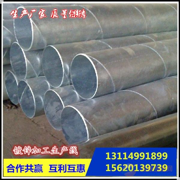 热镀锌加工 钢材表面加工