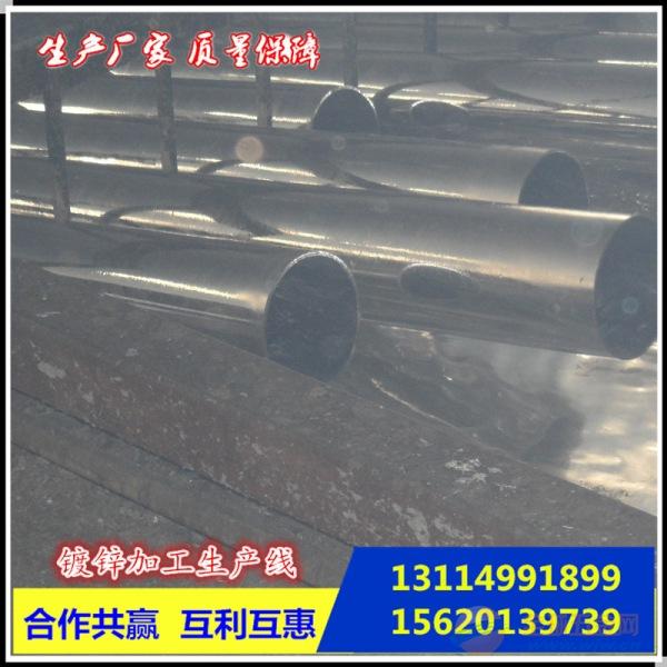 镀锌钢管 镀锌管 镀锌方管 热镀锌方管天津大棚管厂