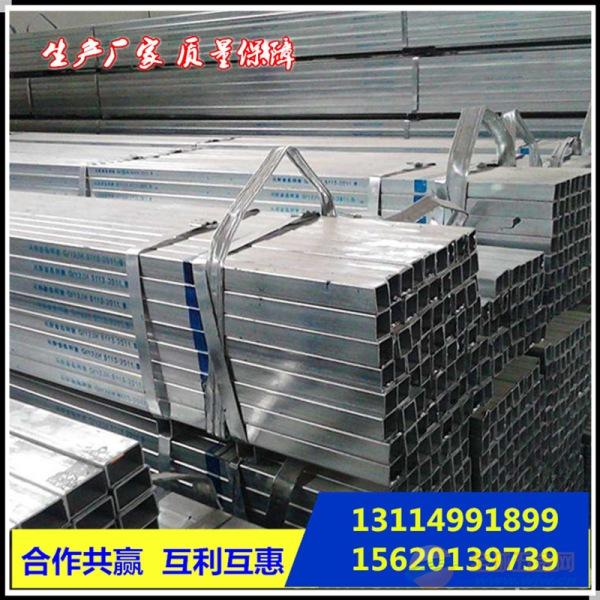 新荣区6分1.8大棚管价格天津大棚管厂家