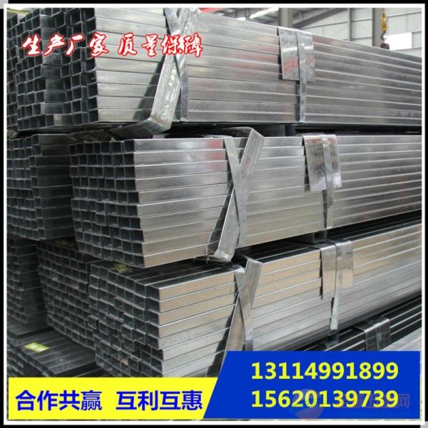 大棚骨架生产乌鲁木齐县大棚管重量价格