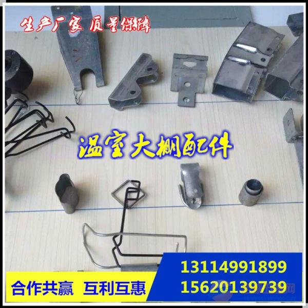 天津大棚管厂家6分*1.5大棚管价格