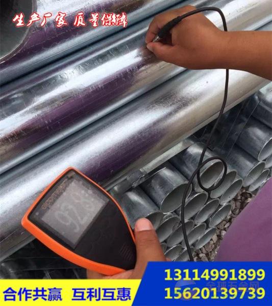 热镀锌方管设计,制造,加工