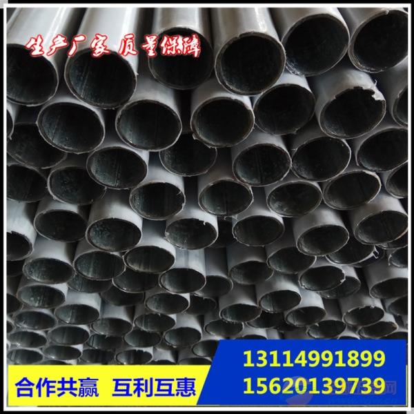 亳州大棚管重量大棚管批发价格|天津大棚管厂家