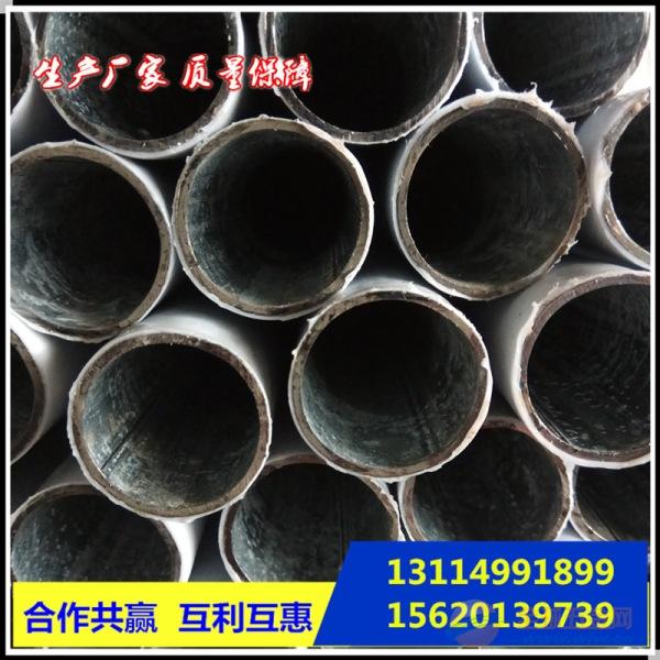 上海椭圆大棚管价格镀锌管价格