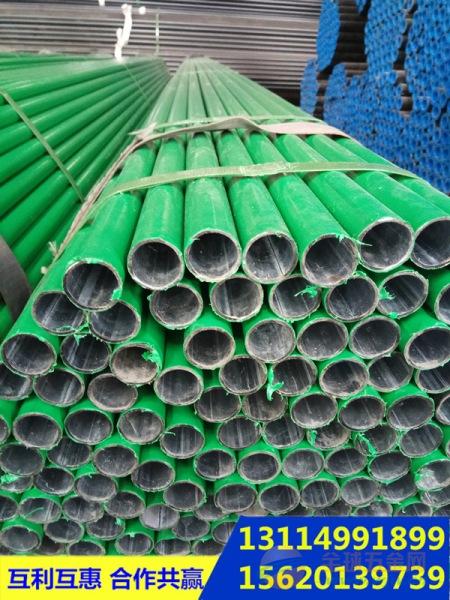 开鲁县6分*2.0大棚管温室大棚造价|天津大棚管厂家