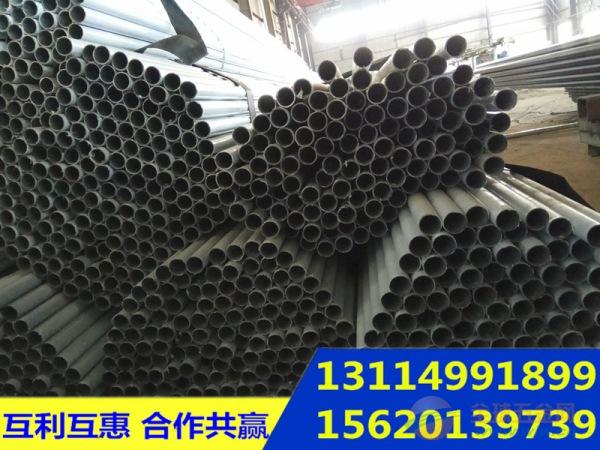 西区镀锌管价格大棚管批发价格|天津大棚管厂家