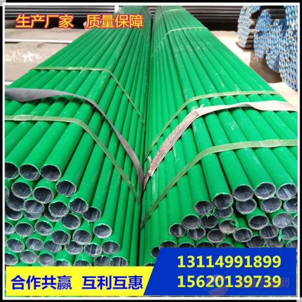 武汉30*70,30*80,30*60椭圆管价格多少