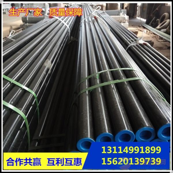 北京22大棚管价格大棚配件销售