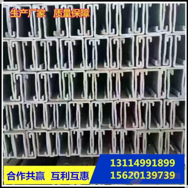 41*52*2.3光伏支架销售%A宁波CZU型钢定做生产