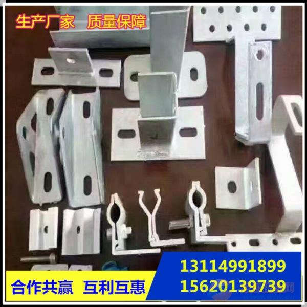 41*41*2.0光伏支架现货蚌埠?ZU型钢定做生产