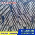 防城港直缝焊管制造商