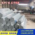 杭州6分梅花管价格 大棚配件 大棚管加工 天津大棚管厂家
