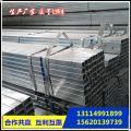 大棚管零售太和区大棚管价格价格