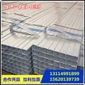 生产25*25*1.0-2.2镀锌带管,镀锌管 可定尺加工
