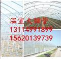 天津包塑大棚管厂家/英吉沙县温室大棚