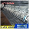 稷山县4分*1.5大棚管温室大棚造价|天津大棚管厂家