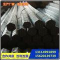 芜湖市大棚管价格价格镀锌管价格