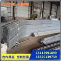 淮北市4分*1.5大棚管温室骨架管