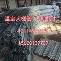 广州养殖大棚多少钱一米