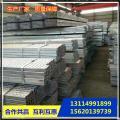 41*41*2.5光伏支架温州太阳能光伏支架厂家