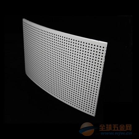 铝蜂窝穿孔吸音板,厂家直销,价格实惠