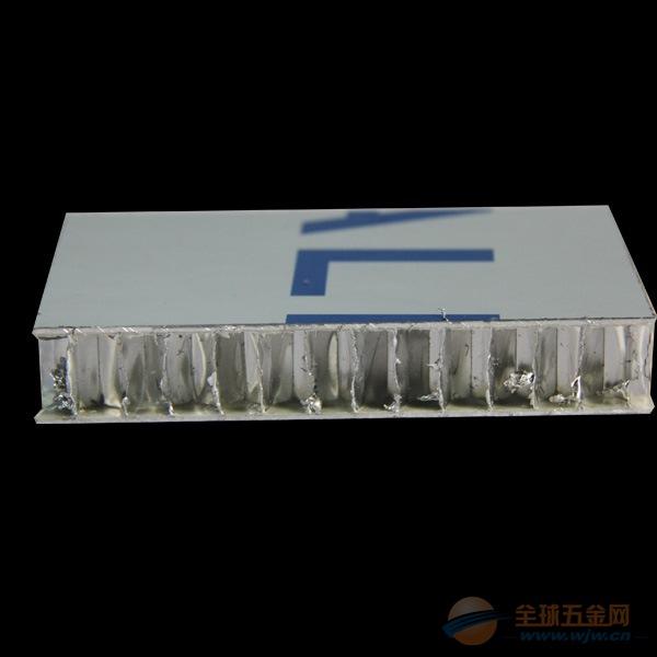 绥化市铝蜂窝穿孔吸音板多少钱一平方,铝蜂窝穿孔吸音板价格实惠