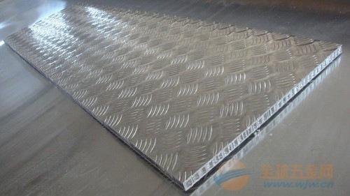 广东铝蜂窝穿孔吸音板多少钱一平方,铝蜂窝穿孔吸音板价格实惠