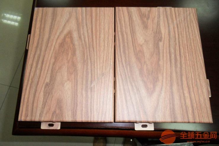 木纹铝单板,价格实惠,质量保证