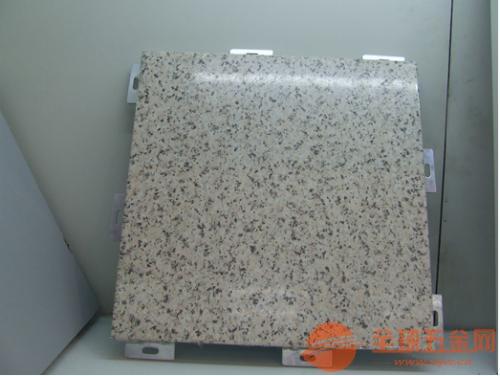 大理石铝单板,厂家直销,质量领先!