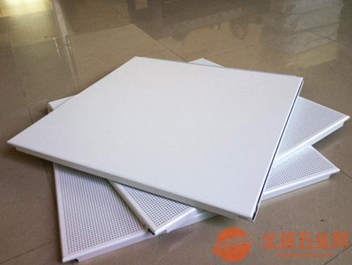 铝扣板厂家直销,质量保证,价格实惠!