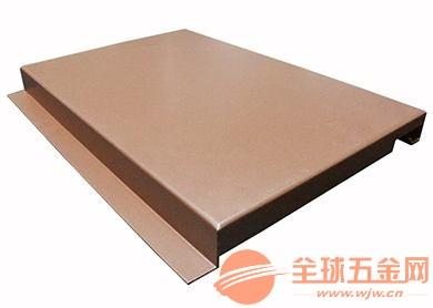 全球大型铝单板厂家_生产基地_铝单板厂家的厂家