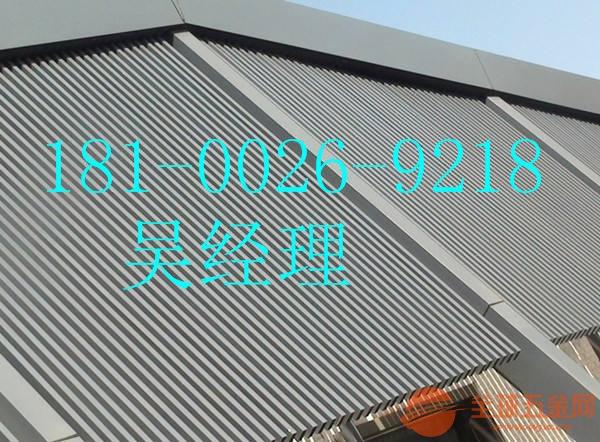 铝单板厂家181-0026-9218 吴经理