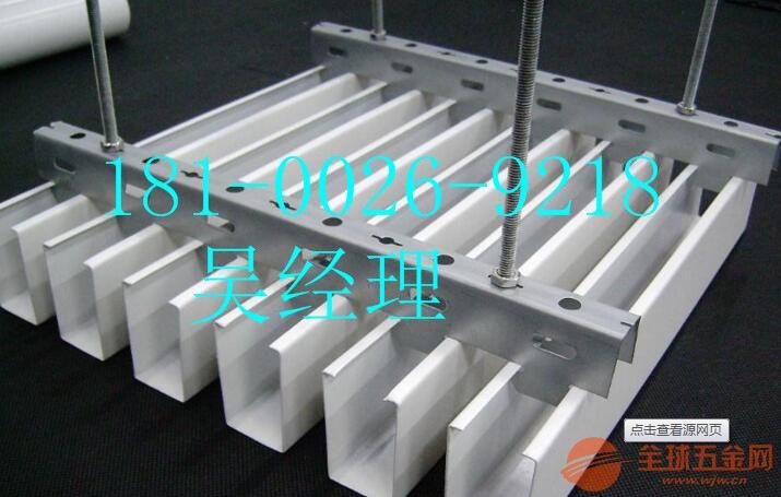 工装铝方通,首选欧品铝业。