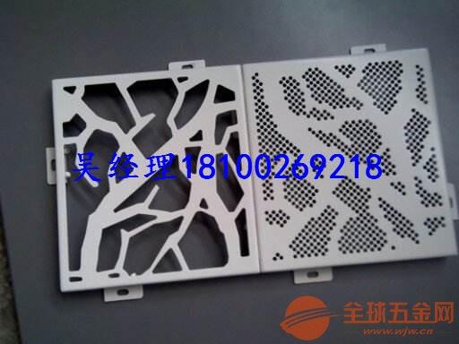 木纹铝单板,氟碳铝单板,铝单板厂家