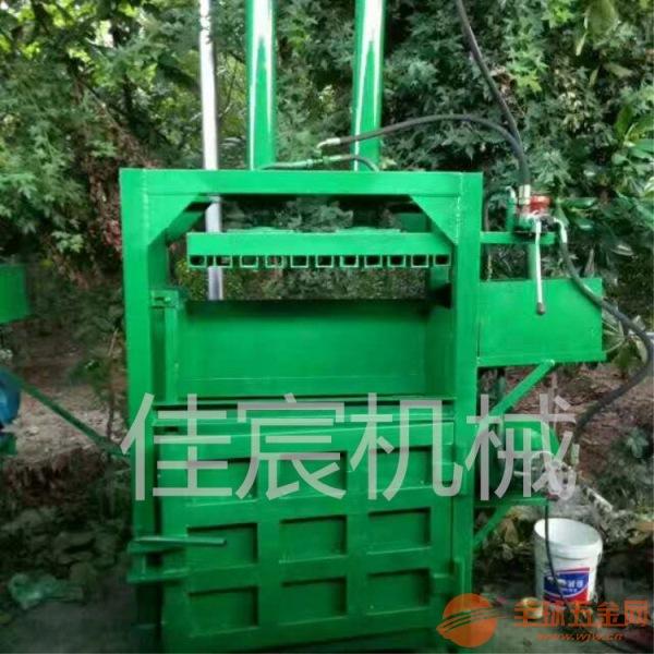 液壓打包機貴溪供應商 液壓金屬打包機山東佳宸制造