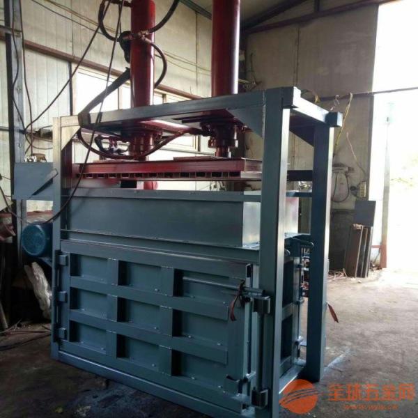貴州羊毛液壓打包機價格 臥式打包機生產廠家