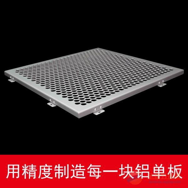 萍乡铝单板施工安装