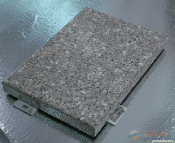 新乡氟碳铝单板厂家