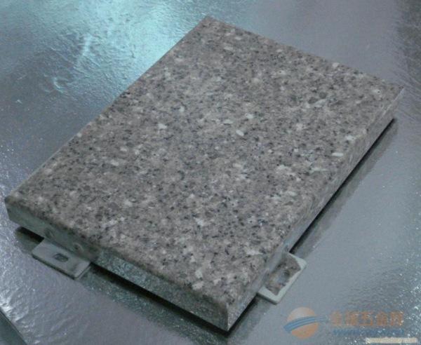 绵阳氟碳铝单板厂家