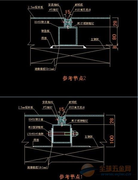 松原氟碳铝单板厂家