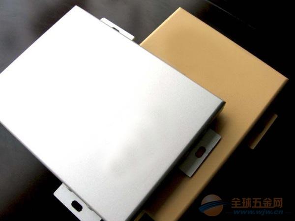 广元氟碳铝单板厂家直销价格