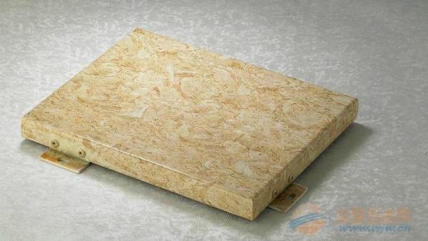 广东氟碳铝单板厂家直销价格