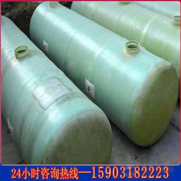 供应忻州玻璃钢化粪池