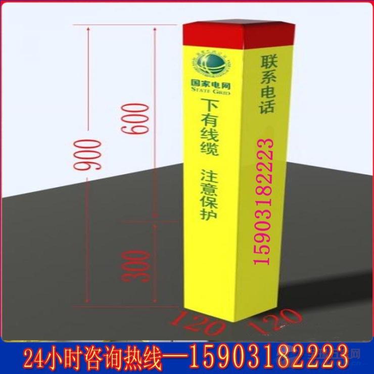 柳州玻璃钢通信标志桩