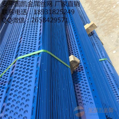 防风抑尘网的规格要求_环境保护网销售