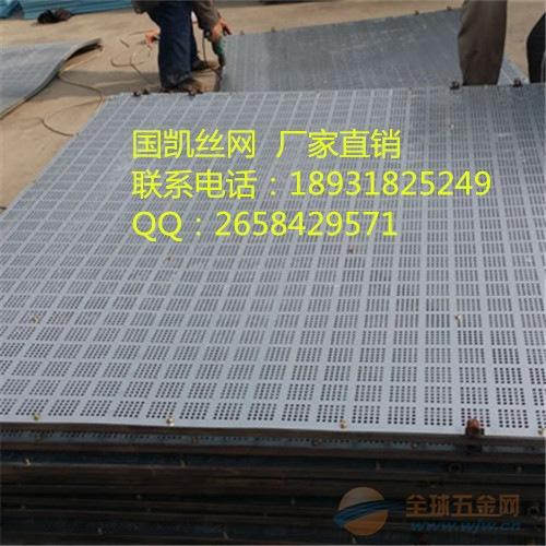 钢制立面板网厂家供应_盖楼防护用网