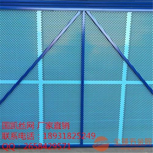 销售金属防护网_爬架网孔距