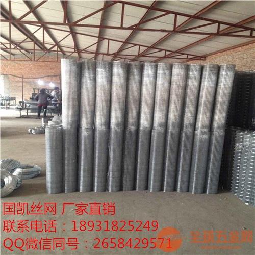 一卷电焊网的重量-电焊网的材质