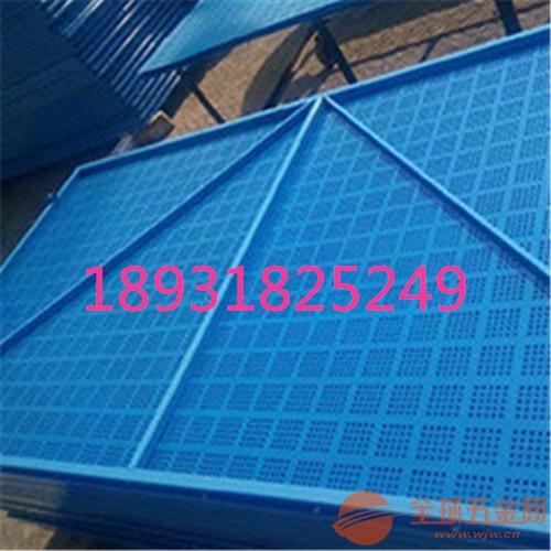 铝板建筑安全网__高空安全网__钢立网厂家__